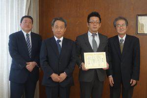 三菱電機SOCIOROOTS基金贈呈式03(小)