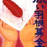 poster_kasaku05