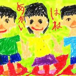 poster_kyoikuiinkaisyo01
