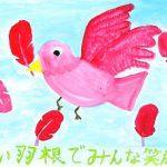poster_kaichosyo01