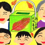 poster_kasaku01