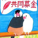poster_kasaku03