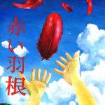 poster_yushusyo03
