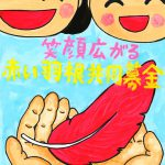 poster_kenchijisho01