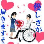 poster_kenchijisho03