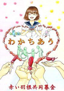poster_kyoikusho02