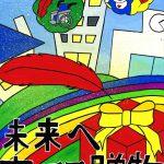 poster_kasaku02