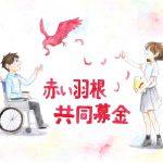 poster_kenchijisyo03