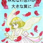 poster_yushusyo02