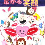 poster_yushusyo04