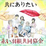 poster_kenchijisho02