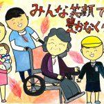 poster_kyoikusho01